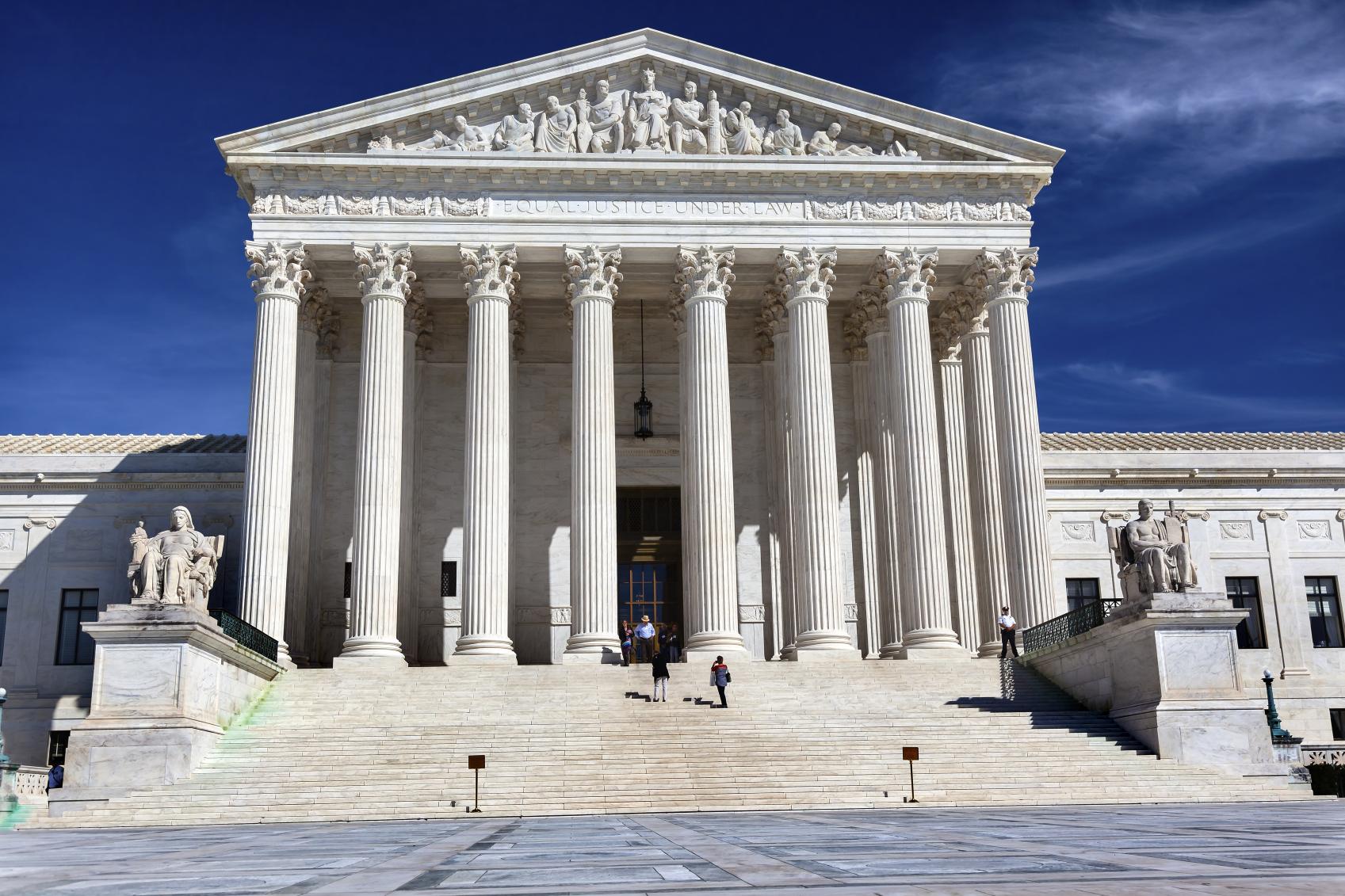 White US Supreme Court Capitol Hill Washington DC